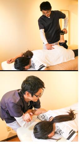 ここから整骨院 | 心体エネルギー調整法 | 東京 目黒 整骨院